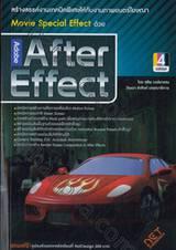 สร้างสรรค์งานเทคนิคพิเศษให้กับงานภาพยนตร์โฆษณา Movie Special Effect ด้วย Adobe After Effect