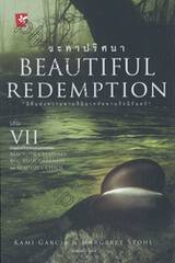 Caster Chronicles Series - 07 - ชะตาปริศนา : Beautiful Redemption