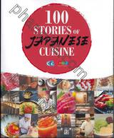100 Stories of Japanese Cuisine