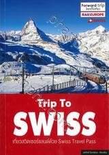 Trip To SWISS เที่ยวสวิตเซอร์แลนด์ ด้วย Swiss Travel Pass