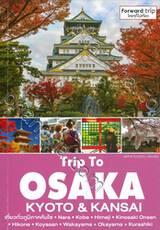 Trip To OSAKA KYOTO & KANSAI