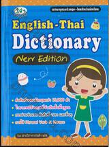 English-Thai Dictionary New Edition