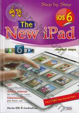 คู่หู The New iPad
