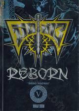 มีดที่ 13  REBORN เล่ม 05