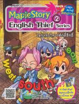 MapleStory English Thief series 2 ไขกลลับวิหารศักดิ์สิทธิ์