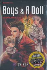 Boys & A Doll บอยส์แอนด์อะดอลล์