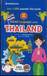 ASEAN Languages series : THAILAND