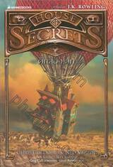 House of Secrets เล่ม 03 - ศึกสองโลก : Clash of the Worlds