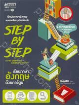 STEP BY STEP comic strips for everyday english เรียนภาษาอังกฤษด้วยการ์ตูน