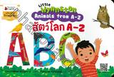 Little Wynnston : Animals From A-Z สัตว์โลก A - Z