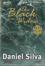 The Black Window ม่ายทมิฬ