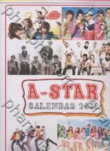 A-STAR Calendar 2011