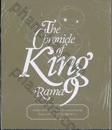 The Chronicle of King Rama 9