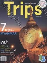 Trips [169]