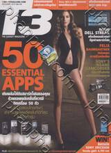T3 Magazine [105]