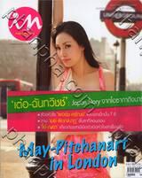 IN Magazine [147]