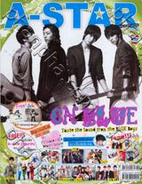 A-STAR [070 VOL.6]