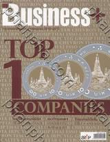 Business+  บิสิเนส พลัส - Top 1000 Companies