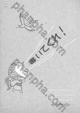 สมุดคัดอักษรญี่ปุ่น
