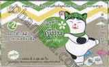 บัตรคำญี่ปุ่น มหาสนุก ชุด 02 ของใช้ใกล้ตัว อาหารเครื่องดื่ม