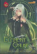 Element Online มหาเวทออนไลน์อลเวง Phase 1.2