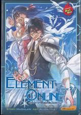 Element Online มหาเวทออนไลน์อลเวง Phase 2.1