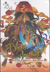 Blood Incident ทีมผมไม่ (วุ่น) วายนะครับ ภาค 02 : Lantern Festival