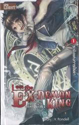 I am the Ex-Demon King ผมน่ะหรือคืออดีตจอมมาร! เล่ม 01 ระฆังแห่งการไล่ล่า