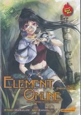 Element Online มหาเวทออนไลน์อลเวง Phase 3.2