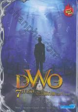 DWO 7 การ์ดราชันย์ครองพิภพ เล่ม 08 (จบ)