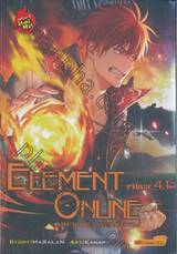 Element Online มหาเวทออนไลน์อลเวง Phase 4.1