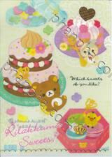 Rilakkuma - Sweets (แฟ้มใส่เอกสารขนาด A4)