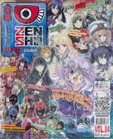 Zenshu Anime Magazine เซนชู อนิเมแมกกาซีน เล่ม 084
