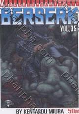 Berserk เล่ม 35