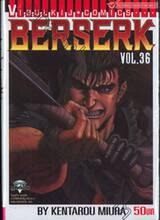 Berserk เล่ม 36