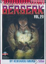 Berserk เล่ม 20 - 1010200212593