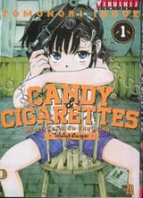 CANDY & CIGARETTES เฒ่าสารพัดพิษ กับ อีหนูปืนโหด เล่ม 01