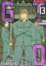 GTO Paradise Lost เล่ม 13