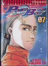The Post Boy โพสท์ บอย เล่ม 07