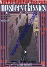 Mystery Classics ภาคจอมโจรลูแปง เล่ม 1