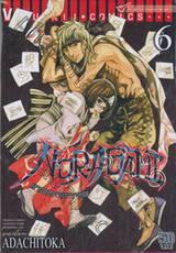 NORAGAMI โนรางามิ เทวดาขาจร เล่ม 06