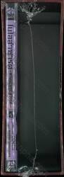 ไบโอฮาซาร์ด ~หายนะเกาะสวรรค์~ เล่ม 05 (ฉบับจบ) + กล่องเปล่า