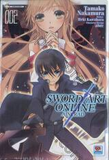 SWORD ART ONLINE  AINCARD เล่ม 02