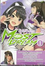 BNK48 COMIC Most Dream เล่ม 01
