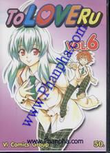To Love Ru เล่ม 06