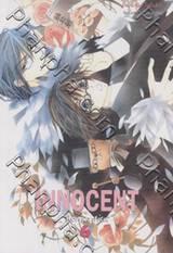 Innocent Romantica – อินโนเซ้นต์ โรมันติก้า เล่ม 06