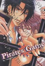 ไพเรทส์ เกม Pirates Game (เล่มเดียวจบ)