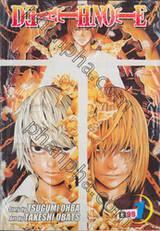 DEATH NOTE ฉบับภาษาอังกฤษ เล่ม 1-12 (English Edition)