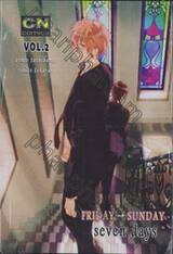 SEVEN DAYS (FRIDAY - SUNDAY) เล่ม 02