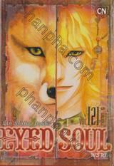 EYED SOUL พราย เล่ม 02 (5 เล่มจบ)